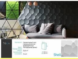3Д 3D панели SHELL