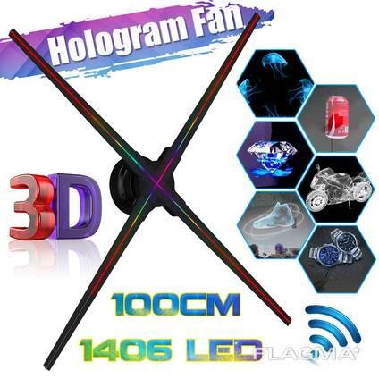 """3D fan display"" 100см проецирующий дисплей вентилятор"
