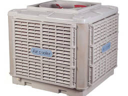 Aircooler - воздушный охладитель
