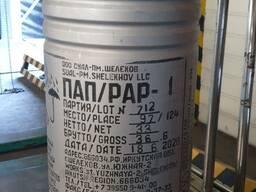 Алюминиевая Пудра ПАП-1, ПАП-2