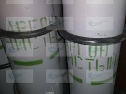 Аргон газообразный особой чистоты, марка 5. 0 (99, 999%),
