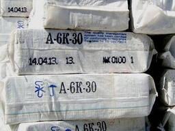Асбест хризотиловый А-5-50 ГОСТ 12871-93 хризотил асбестовое волокно порошок хризотиласбес