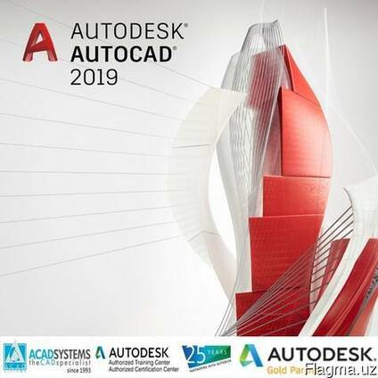 Autocad 2019 1,2,3 летние подписки