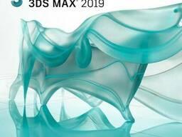 Autodesk 3ds Max 2019