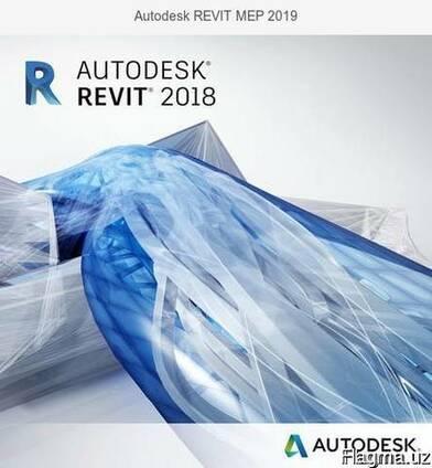 Autodesk REVIT MEP 2019