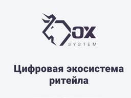 Автоматизация торговли, B2B MARKETPLACE, ox-sys. com