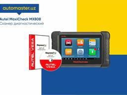 Автосканер диагностический Autel MaxiCheck MX808,
