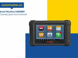 Автосканер диагностический Autel MaxiDAS DS808BT