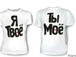 Белые футболки с Вашим фото или картинкой от Kupipodarok