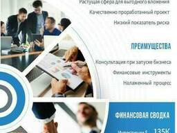 Бизнес-план по производству строительный перчаток - фото 1