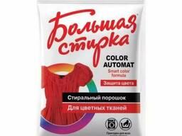 БОЛЬШАЯ СТИРКА автомат для цветного белья 150 гр