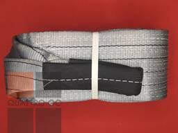 Буксировочный трос петлевой 14 тонн