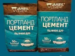 Цемент ПЦ М400-Д20 - Казахстан, качество, вес 100%