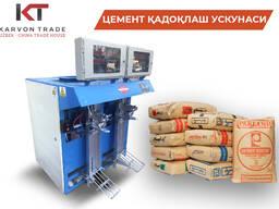 Цемент упаковка ( оборудование)