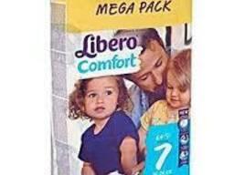 Детские подгузники Libero оптом