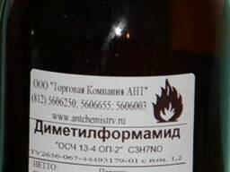 Диметилформамид