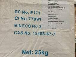 Диоксид Титан (Белый) (Китай) Е171