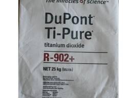 Диоксид титана DuPont марка 706 / 902 / 105