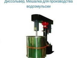 Диссольвер, Мешалка для производства водоэмульсии