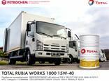 Дизельное масло Total Rubia WORKS 1000, 15W-40, MAN 3275-1 - фото 1
