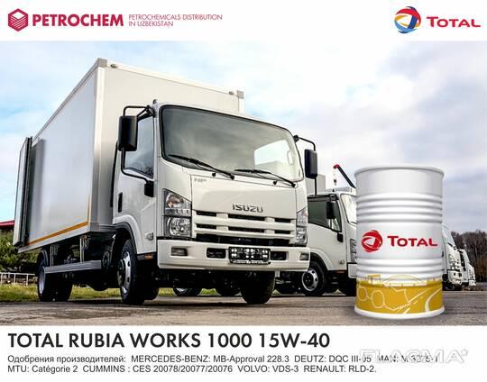 Дизельное масло Total Rubia WORKS 1000, 15W-40, MAN 3275-1
