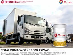 Дизельное масло Total Rubia WORKS 1000, 15W-40, MAN 3275-1 Isuzu