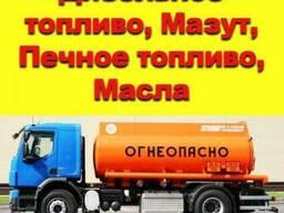 Дизельное топливо ТДУ-0,5 с доставкой по Узбекистану