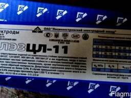 Электрод цл-11 (для нержавейки)