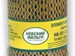 Элемент фильтрующий очистки топлива ЭФТ-305.23. МС (240-