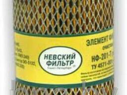 Элемент фильтрующий очистки топлива ЭФТ-305.09. МС (201-