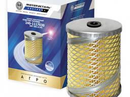 Элемент фильтрующий очистки топлива ЭФТ-305.23.
