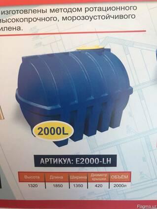 Емкости для хранения воды, 300,500.750.1000,2000, лит.