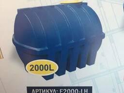Емкости для хранения воды, 300,500.750.1000,2000, лит