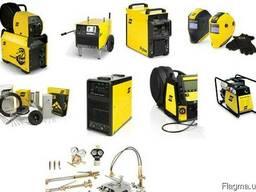 ESAB сварочное оборудование всех видов, материалы, аксессуар