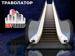 Эскалатор & Траволатор