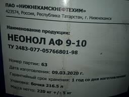 Этоксилированный нонилфенол НП 10. Неонол. ПАВ
