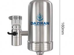 Фильтр для воды Daziran