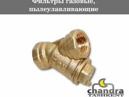 Фильтры газовые пылеулавливающие Ду15 (ГП-15)