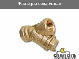 Фильтры осадочные ФО-15