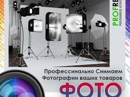 Фото Реклама