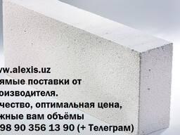 Газобетонные блоки марки Д400, Д500, Д600, Д700