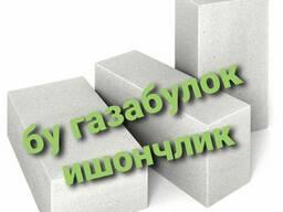 Газоблок станок Заводской продаю