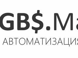 GB$. Market программа автоматизации для торговли
