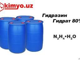 Гидразин гидрат 80%