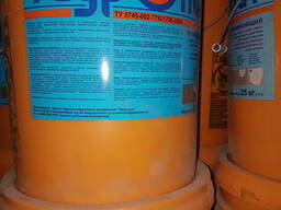 Гидрохит шовный предназначен для гидроизоляции трещин, швов