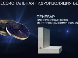 Гидроизоляционная прокладка для герметизации рабочих и конст
