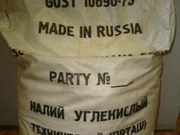 Поташ ( Калий углекислый )