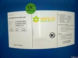 Глицерин 99.7 % пищевой производства Малайзия