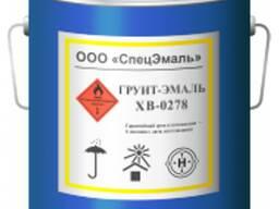 Грунт-эмаль ХВ-0278 серый