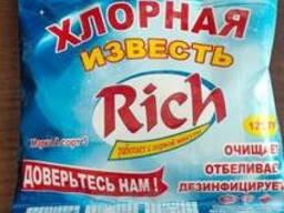 Хлорная известь Rich 125гр